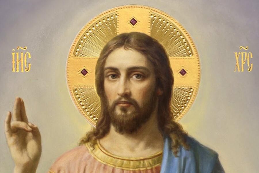 Gesù Maestro di vita e pensiero
