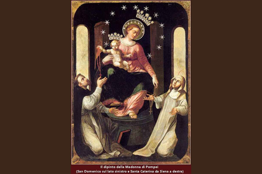 Supplica alla Vergine del Santo Rosario di Pompei